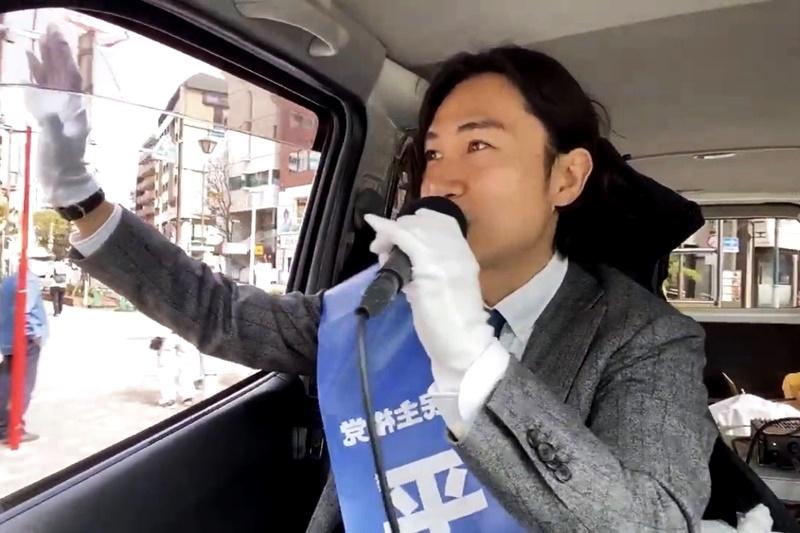 国民主権党 平塚正幸