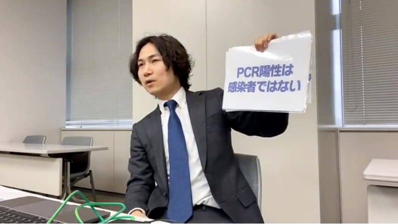 国民主権党 平塚正幸 千葉県知事選 出馬記者会見
