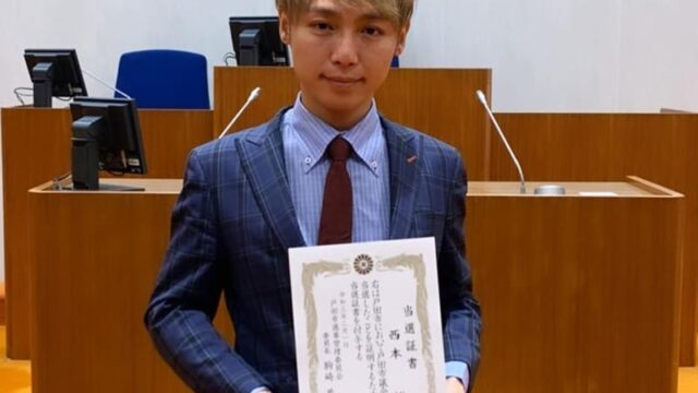 スーパークレイジー君 西本誠/戸田市議会議員